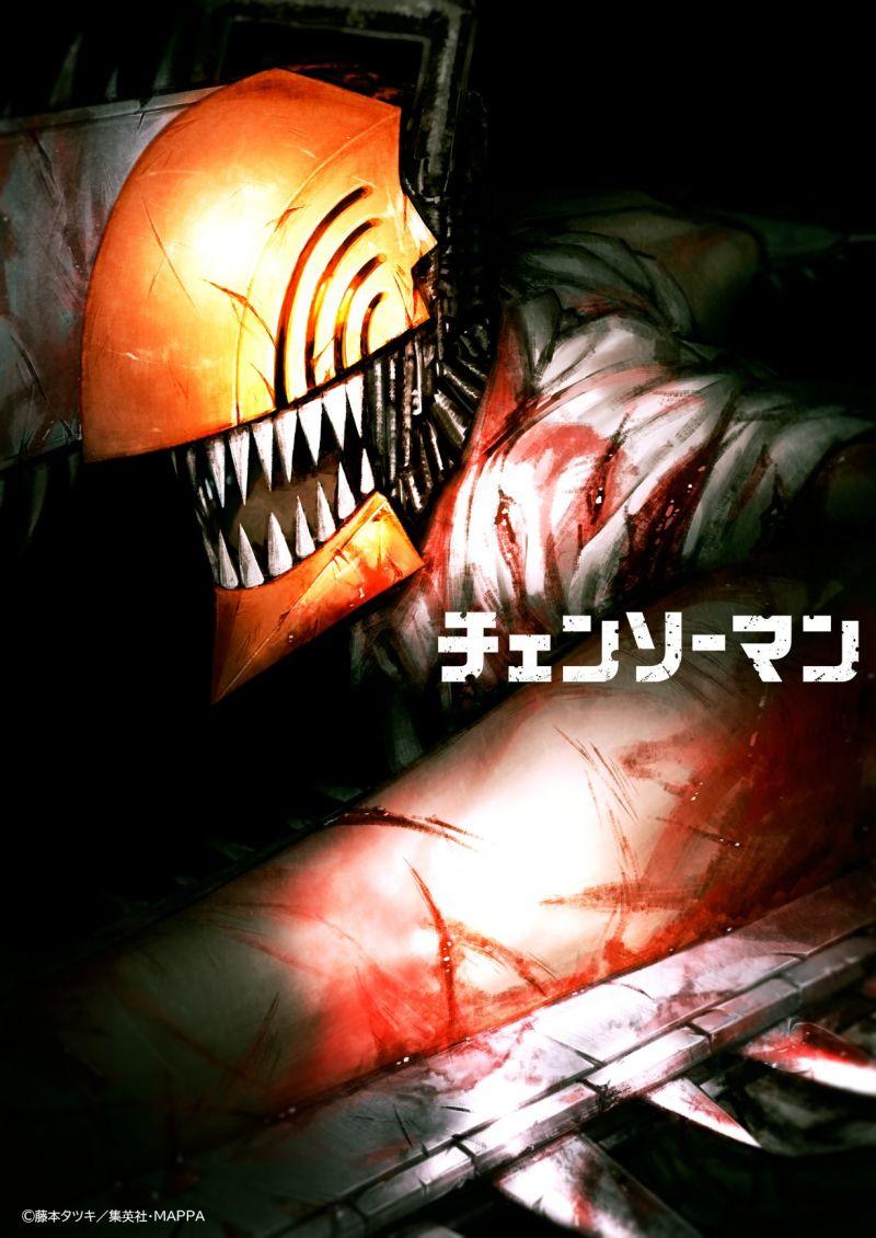 Le manga Chainsaw Man adapté en animé !