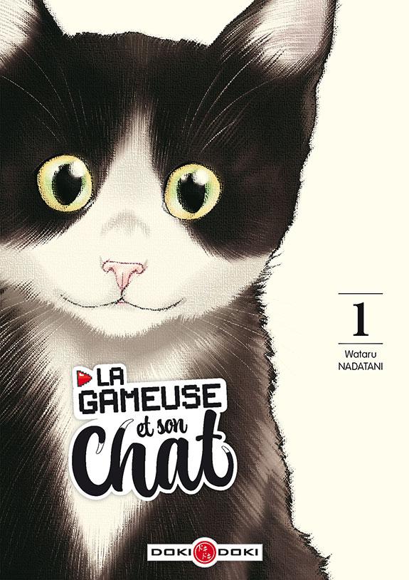 Découvrez les premières pages de La Gameuse et son Chat en ligne !
