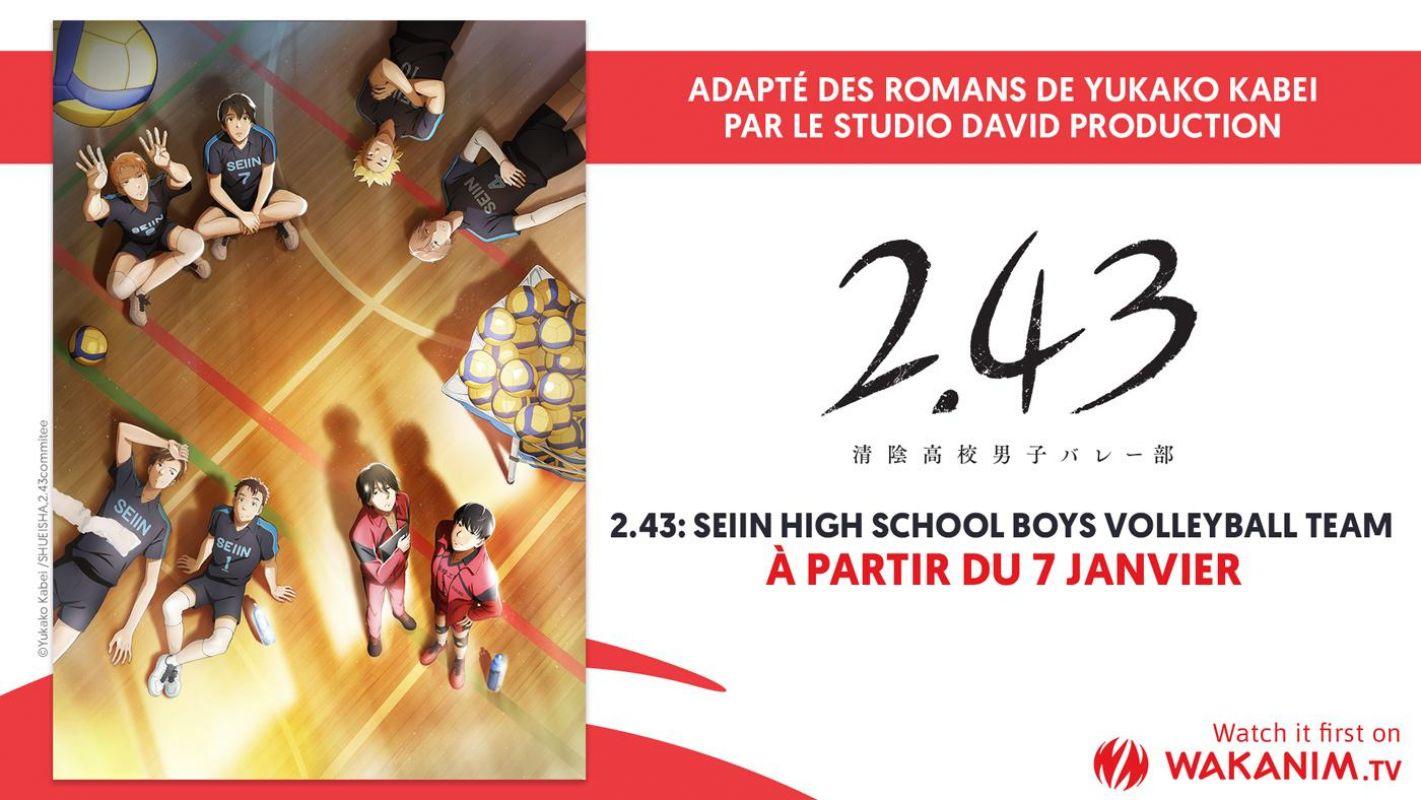 L'animé 2.43 Seiin High School Boys Volleyball Team en simulcast sur Wakanim !