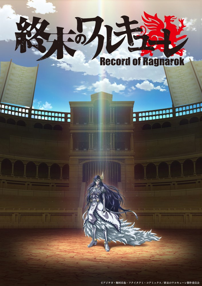 L'adaptation animé du manga Valkyrie Apocalypse annoncée !