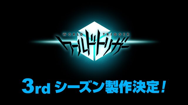 Une troisième saison annoncée pour l'animé World Trigger !