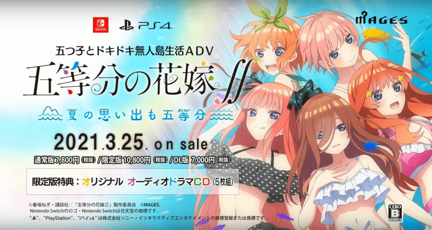 Un jeu vidéo annoncé pour le manga The Quintessential Quintuplets en 2021 !