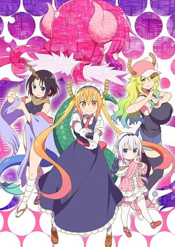 Une série de characters teasers pour la saison 2 de l'animé Miss Kobayashi's Dragon Maid !