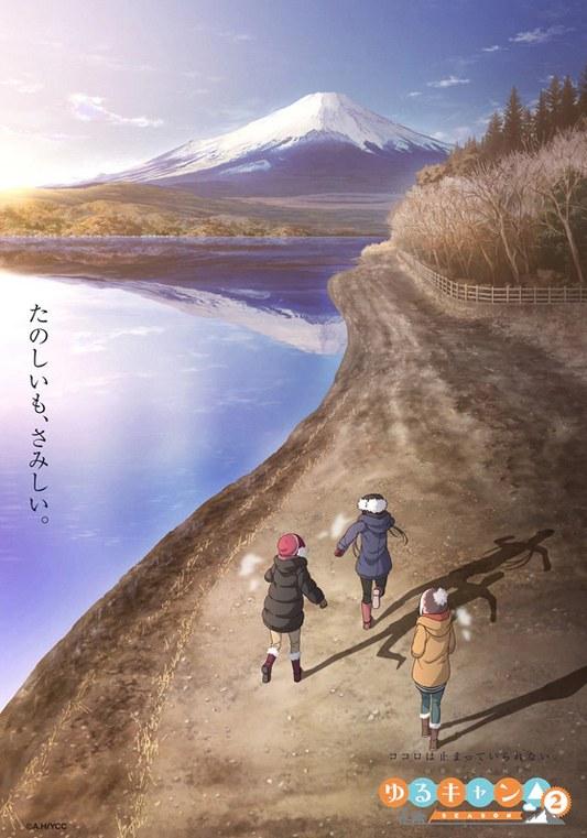 Un nouveau trailer pour la saison 2 de l'animé Yuru Camp !