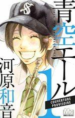 Sorties manga du 06/01/2021