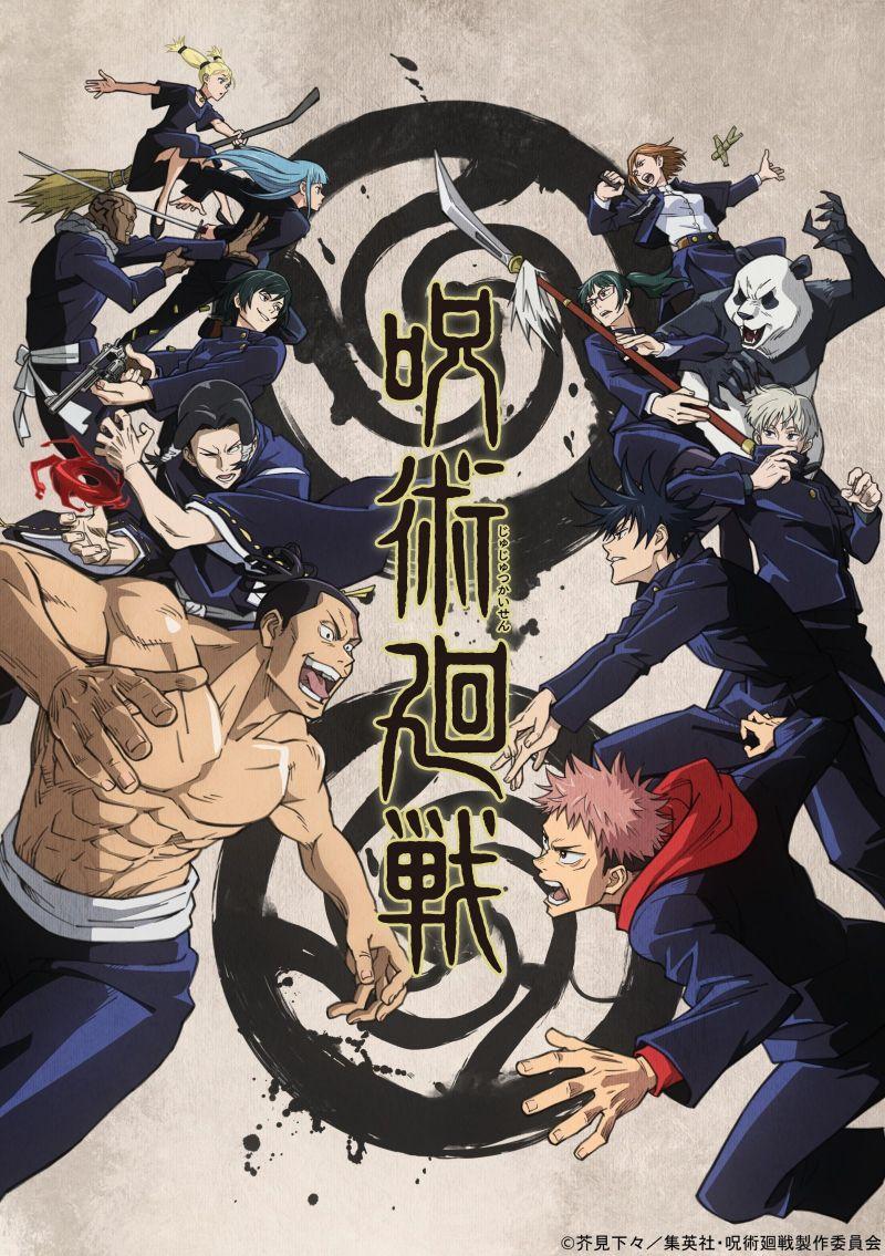 Un nouveau trailer pour la deuxième partie de l'animé Jujutsu Kaisen !