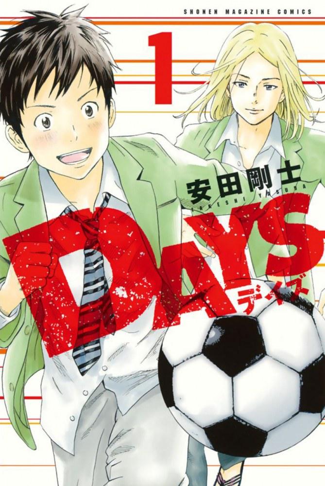 Le manga Days se termine au Japon !