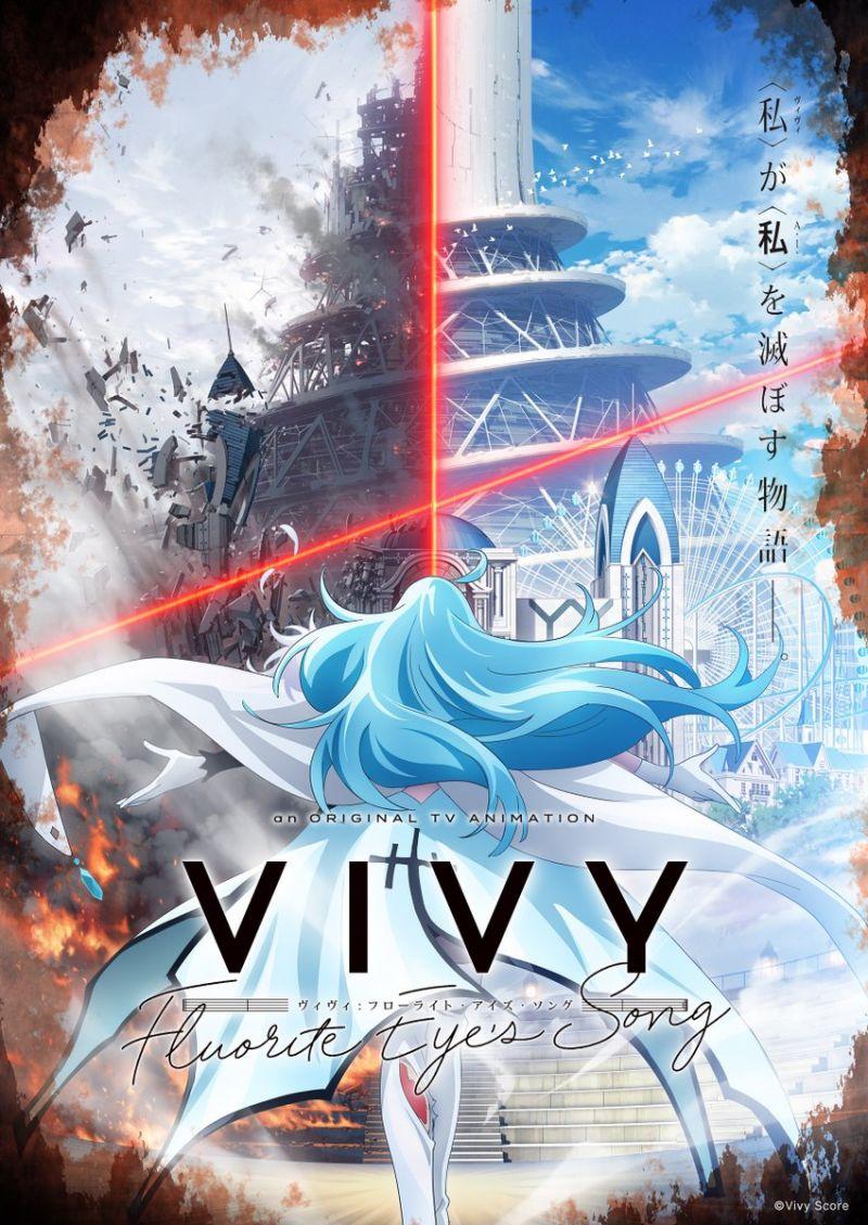 L'animé original Vivy -Fluorite Eye's Song- annoncé !