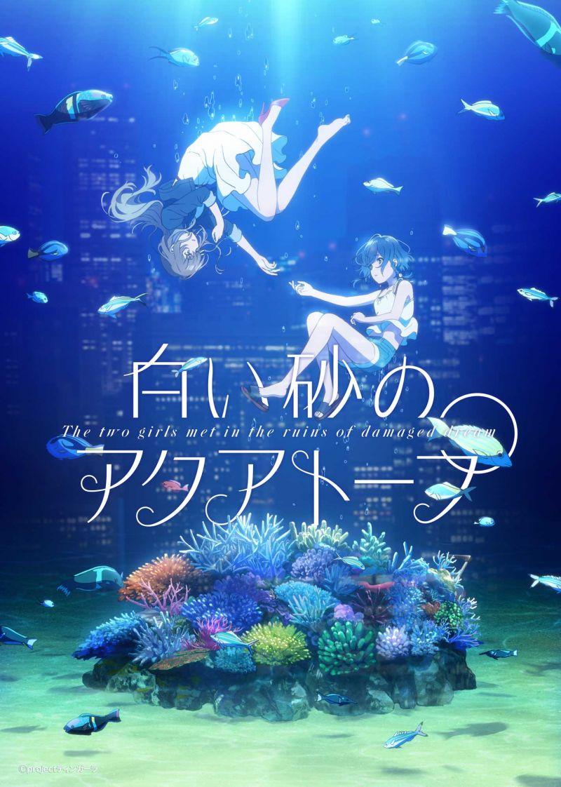 L'animé Shiro Suna no Aquatrope annoncé !
