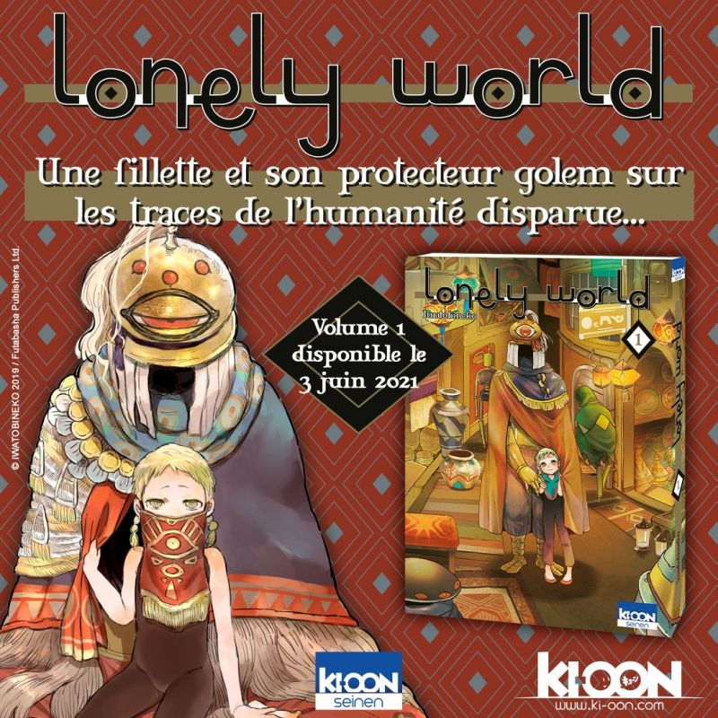 Lonely World chez Ki-oon