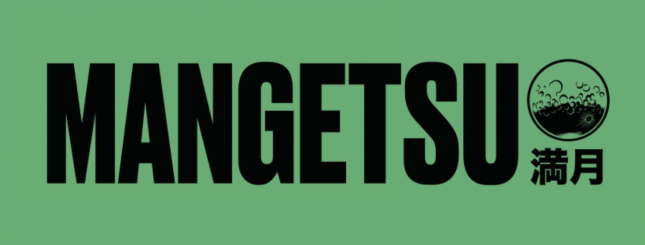 Le nouvel éditeur Mangetsu dévoile ses premiers titres !