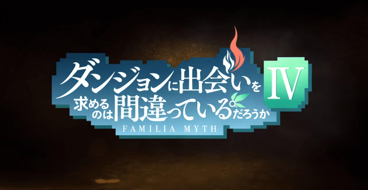 Une quatrième saison annoncée pour l'animé Danmachi !