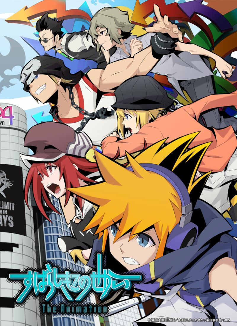 Un nouveau teaser pour l'animé The World Ends With You !