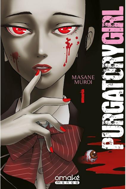 Purgatory Girl chez Omaké Manga