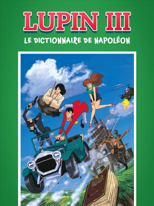 Lupin III s'installe sur la chaîne Mangas avec trois soirées !