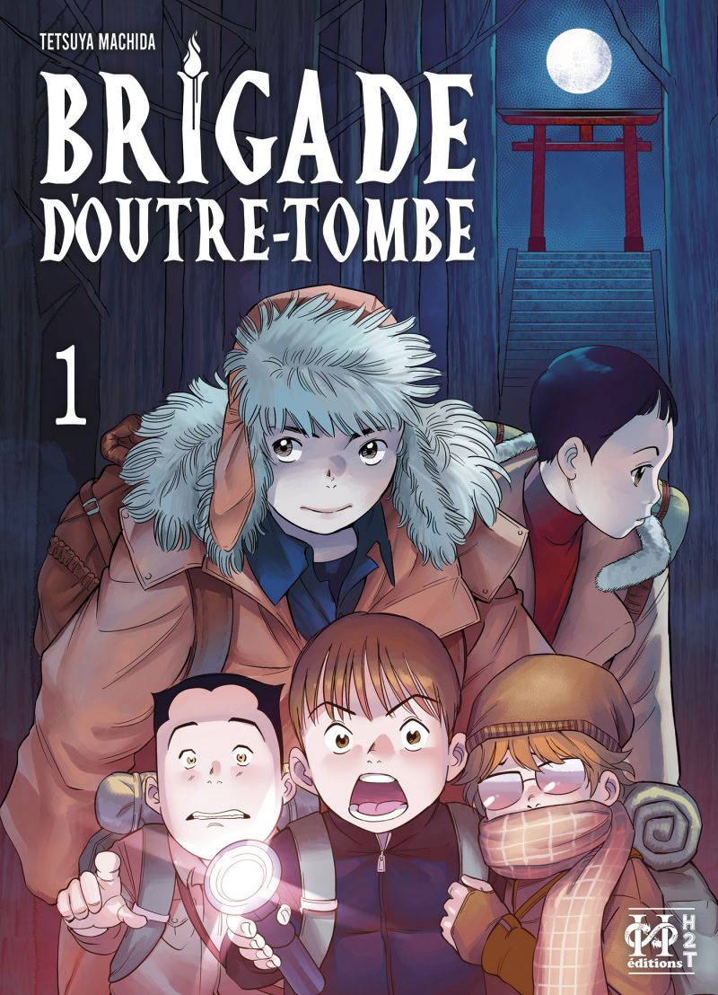Brigade d'Outre-Tombe chez H2T