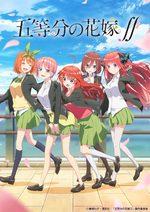 Les épisodes d'animes en streaming du 14/02/2021