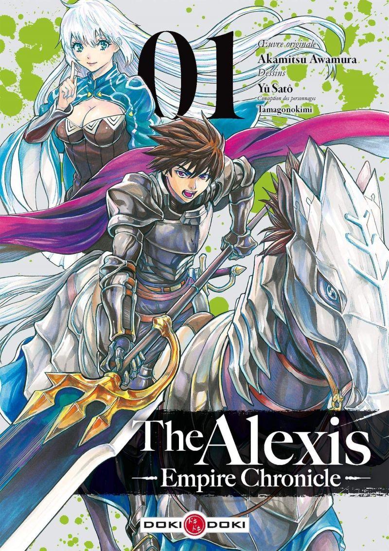 Le manga The Alexis Empire Chronicle se termine au Japon !