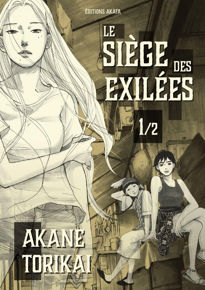 Découvrez les premières pages du Siège des Exilées en ligne !