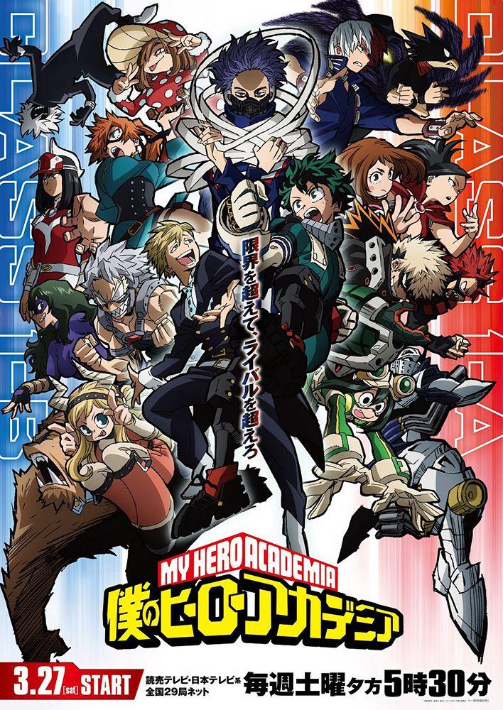 Un nouveau trailer pour la saison 5 de l'animé My Hero Academia !