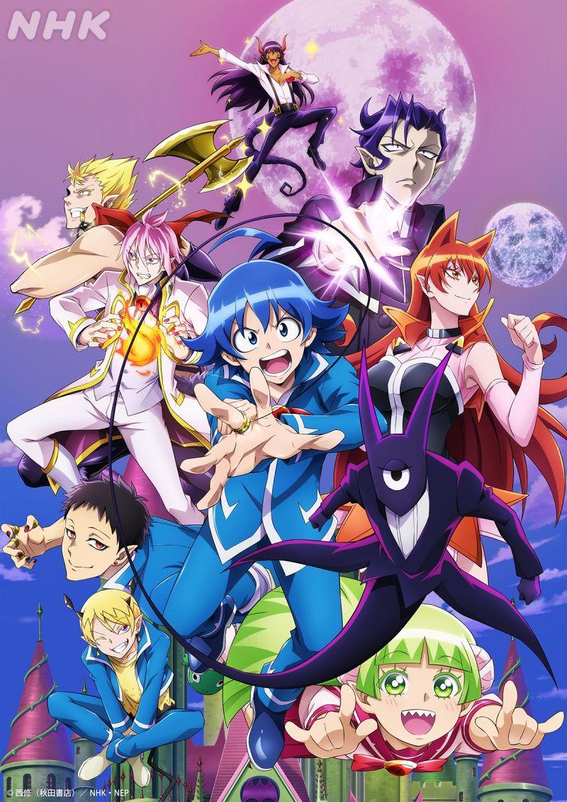 Des infos sur la saison 2 de l'animé Welcome to Demon School, Iruma-kun !
