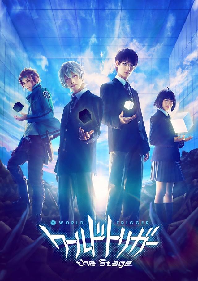Une adaptation sur scène pour le manga World Trigger au Japon !