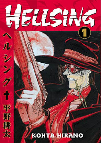 Amazon développe une version live-action du manga Hellsing !