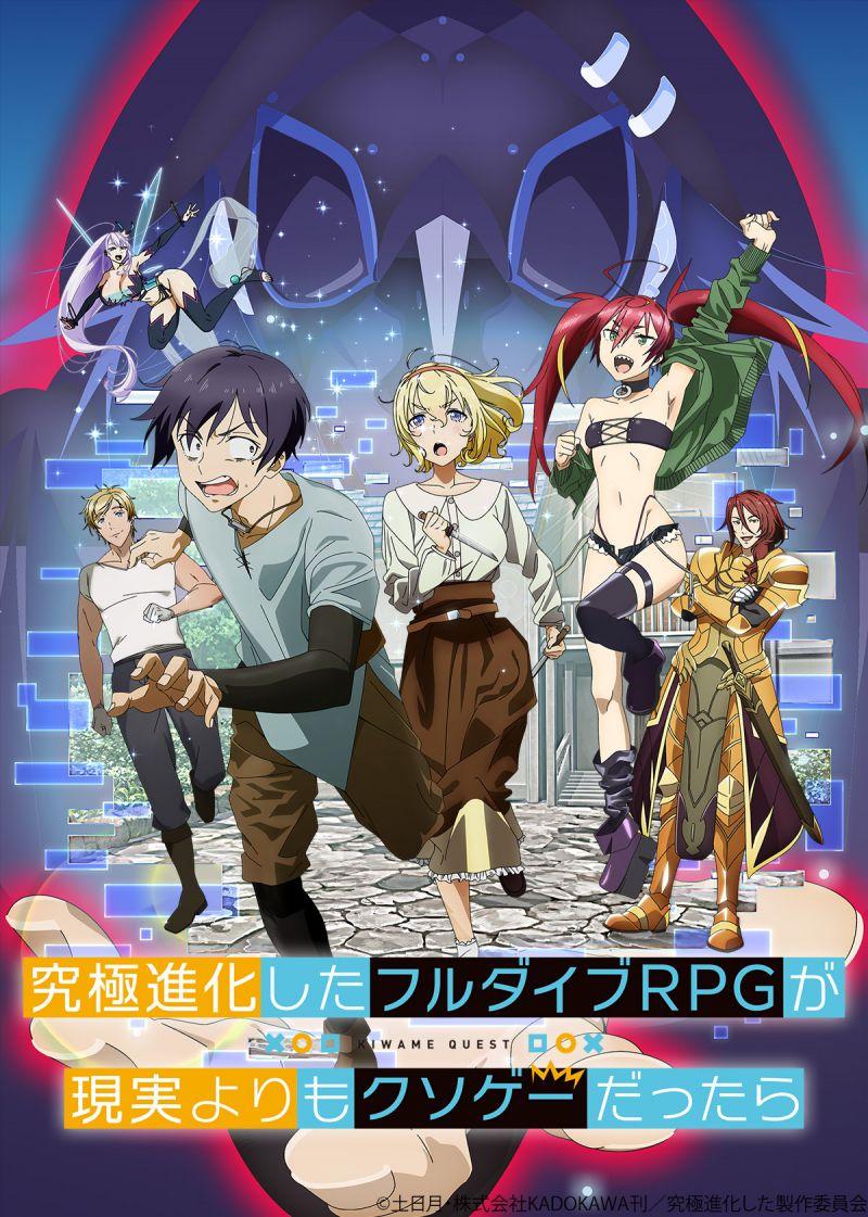 Un nouveau trailer pour l'animé Kyukyoku Shinka Shita Full Dive RPG ga Genjitsu Yorimo Kuso-Gee Dattara !
