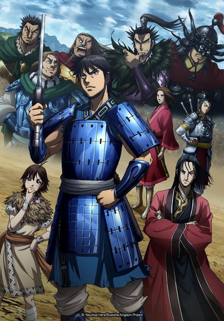 Une nouvelle bande-annonce pour la saison 3 de l'animé Kingdom !