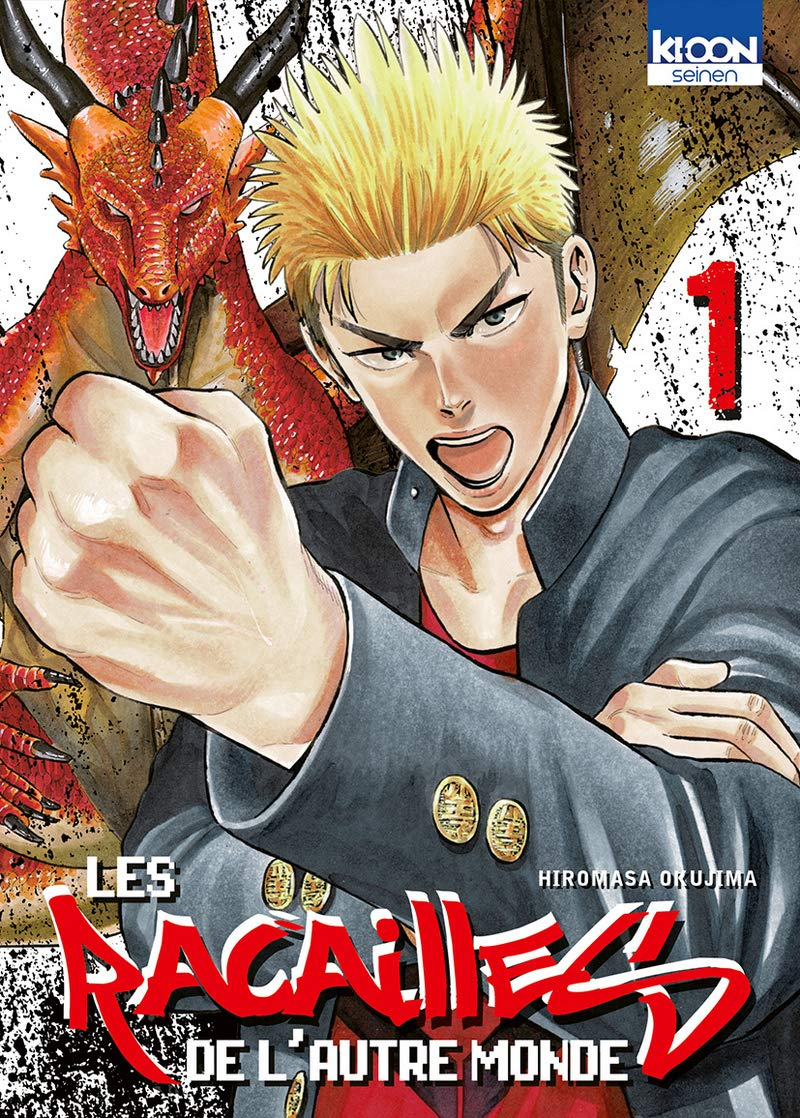 Découvrez la bande-annonce du manga Les Racailles de l'Autre Monde !