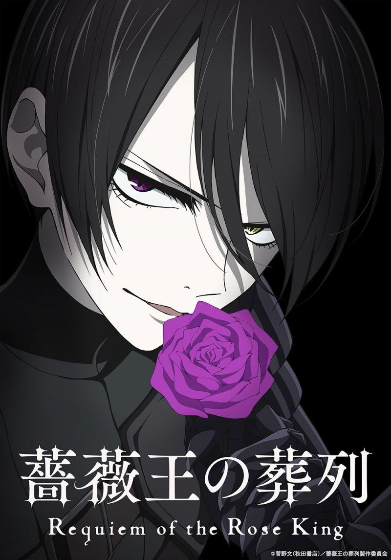 Des infos sur l'adaptation animé du manga Le Requiem du Roi des Roses !
