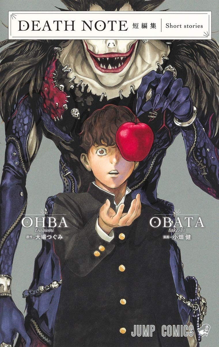Death Note : Short Stories chez Kana