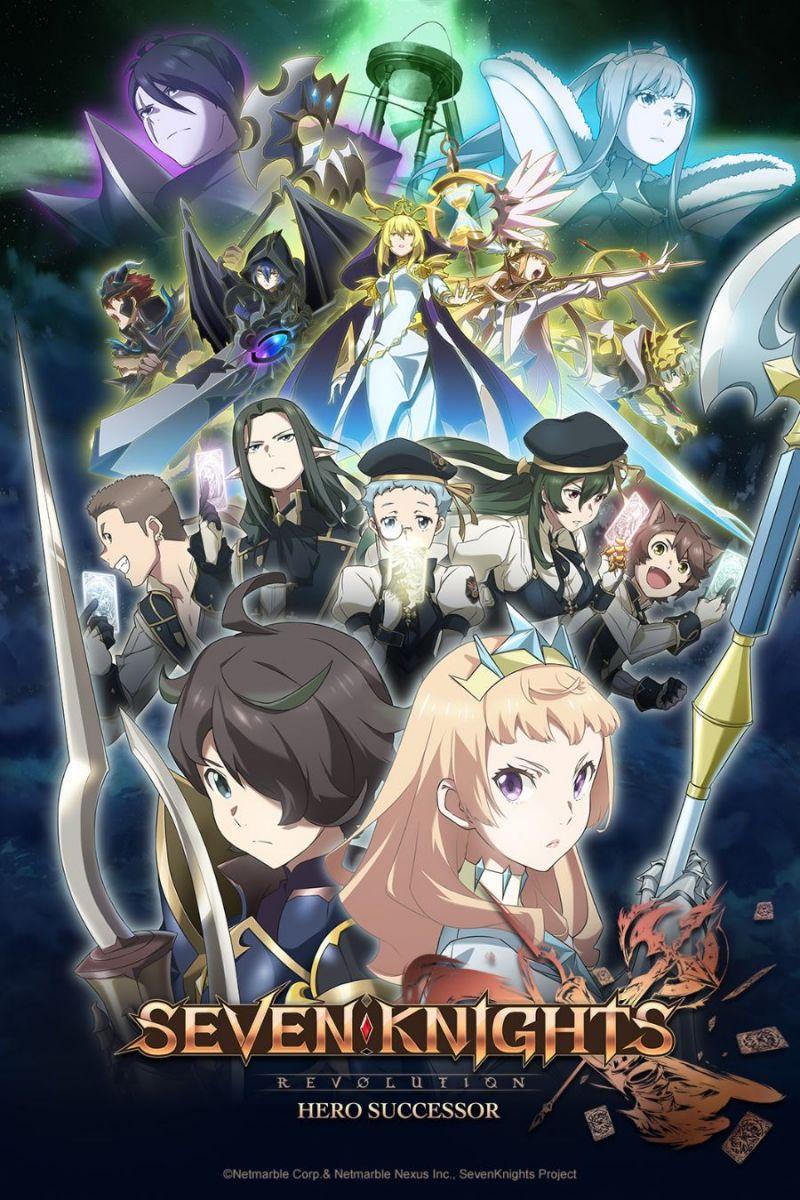 L'animé Seven Knights Revolution - Hero Successor en simulcast ce printemps sur Crunchyroll !