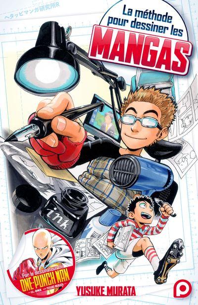 Découvrez les premières pages de La Méthode pour Dessiner les Mangas !