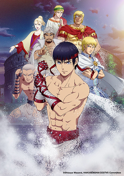 L'animé Cestvs : The Roman Fighter en simulcast ce printemps sur Crunchyroll !