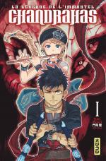 Sorties manga du 23/04/2021