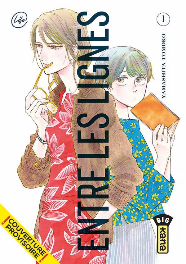 Entre les lignes, le nouveau manga de la collection Life de Kana