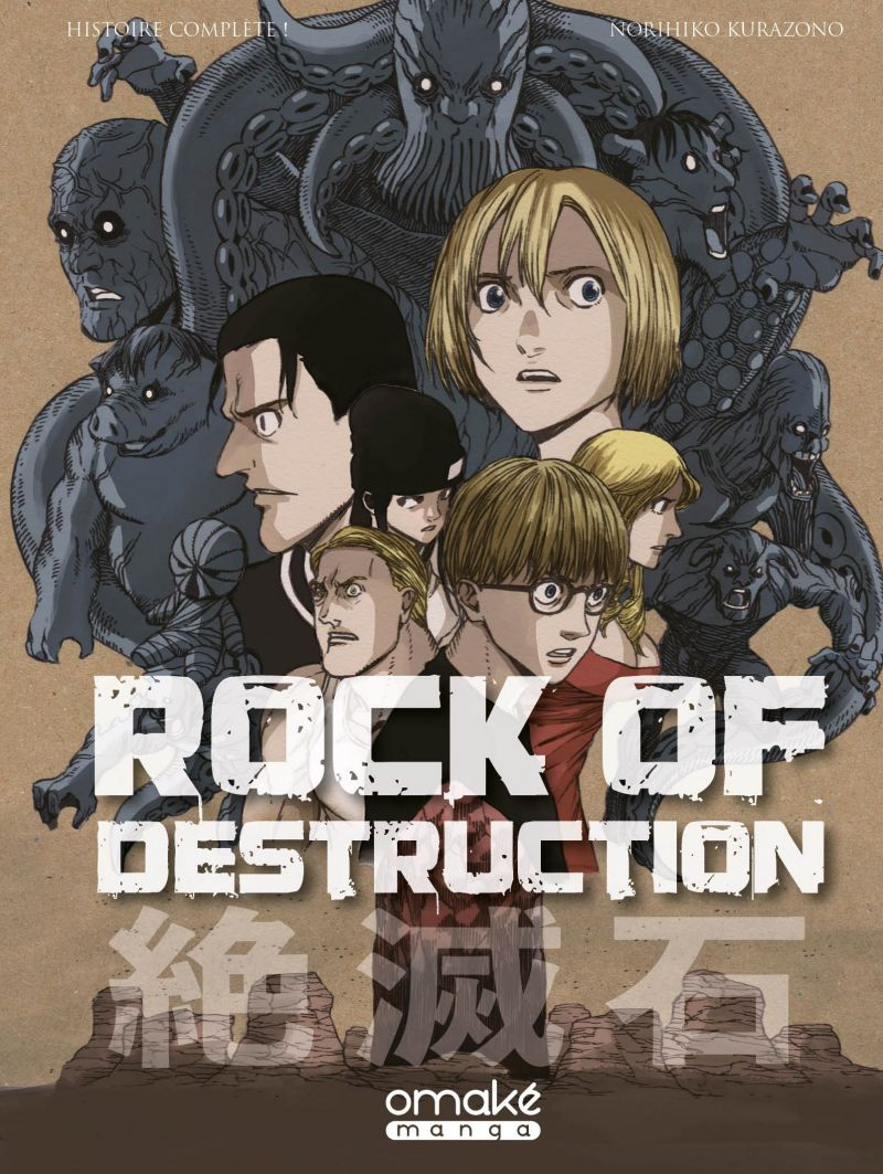 Rock of destruction chez Omake manga