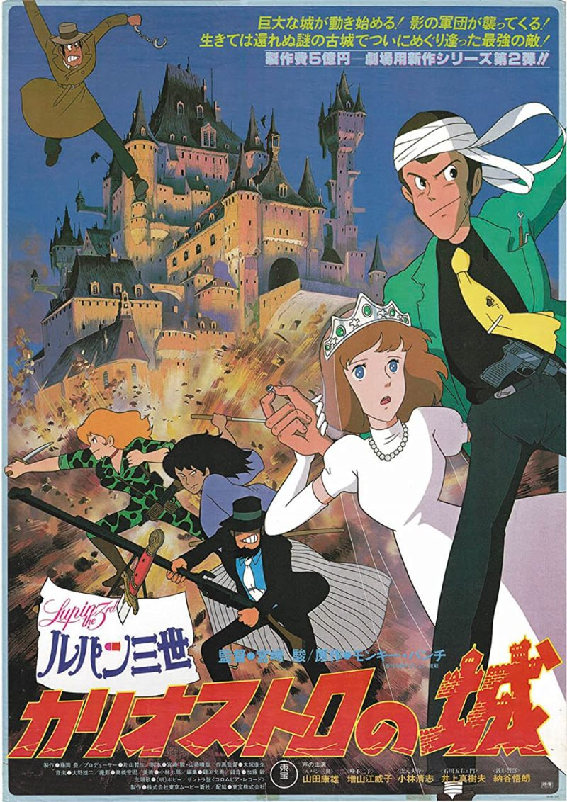Retour vers le passé :  Le Château de Cagliostro (1979)