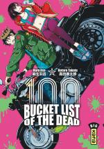 Sorties manga du 14/05/2021