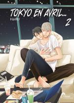 Sorties manga du 31/05/2021