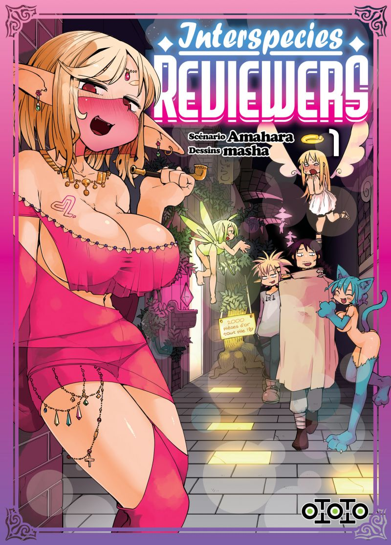 De la fantasy sexy avec le manga Interspecies Reviewers chez Ototo