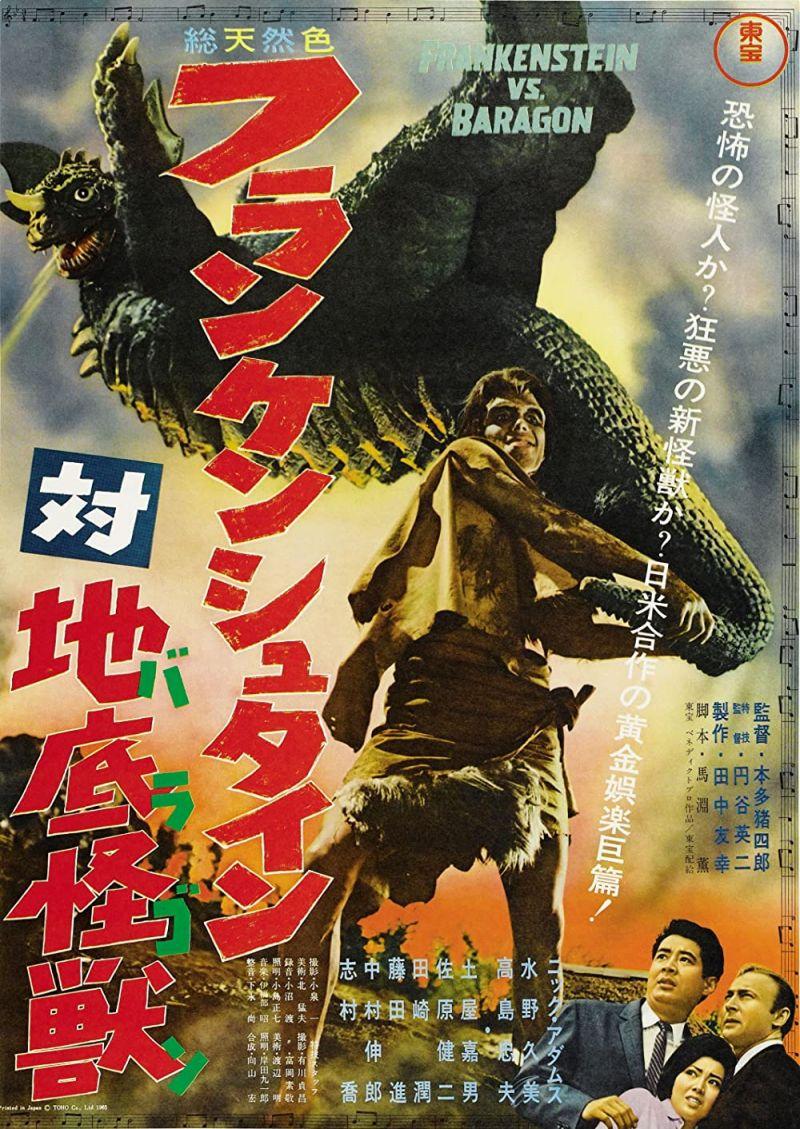Retour vers le passé : Frankenstein vs Baragon (1965)