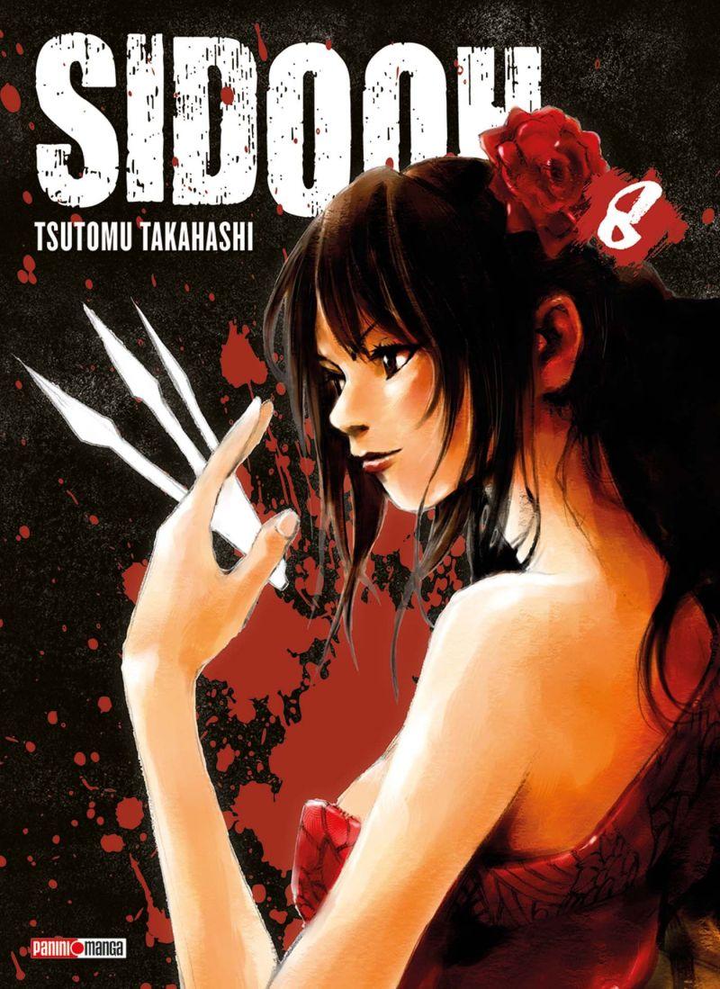 La réédition de Sidooh va paraître tous les mois à partir de maintenant