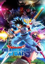 Les épisodes d'animes en streaming du 18/09/2021