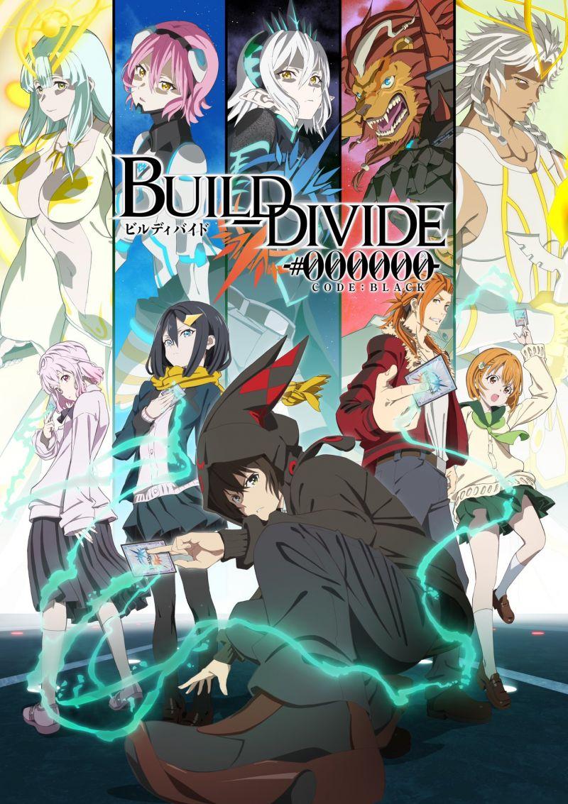 Build Divide - #000000- Code Black sur Crunchyroll en octobre