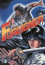Sorties manga du 01/10/2021