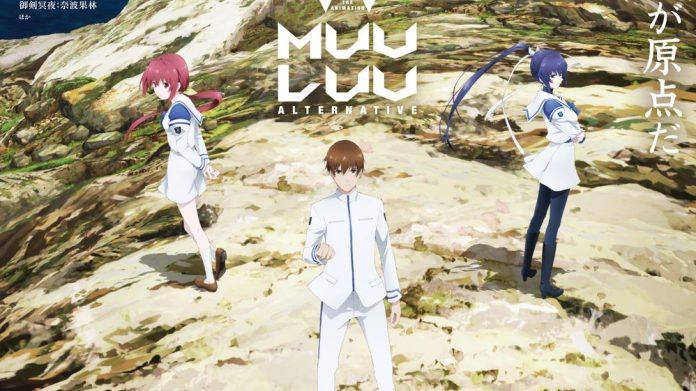 Muv-Luv Alternative en simulcast sur Crunchyroll !