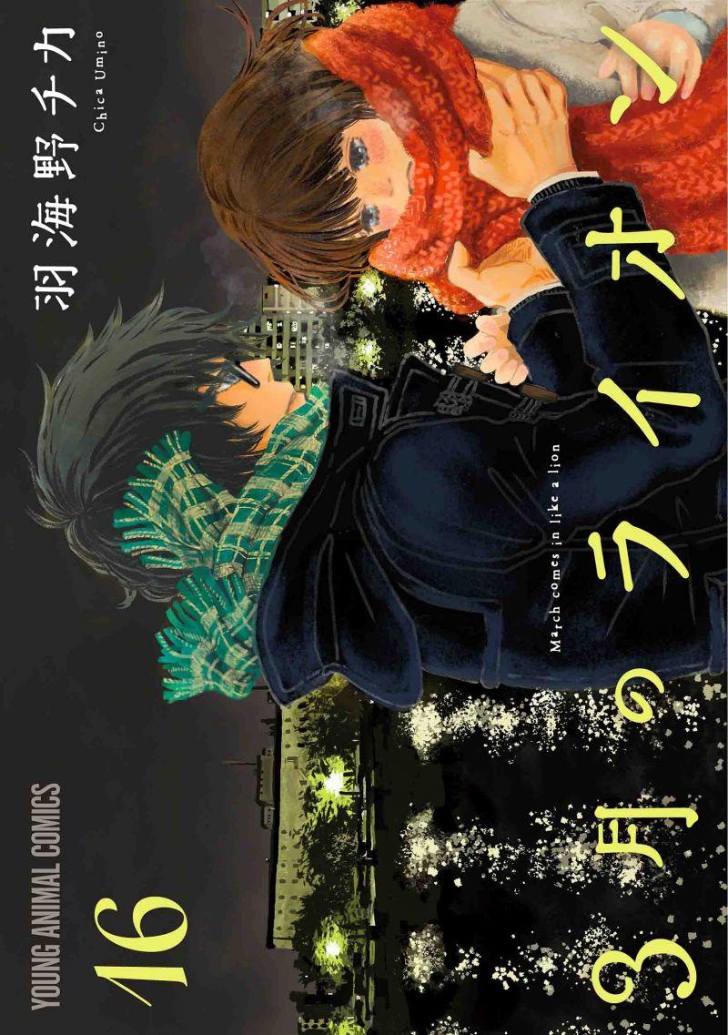 Top des ventes de manga au Japon du 27/09/2021 au 03/10/2021