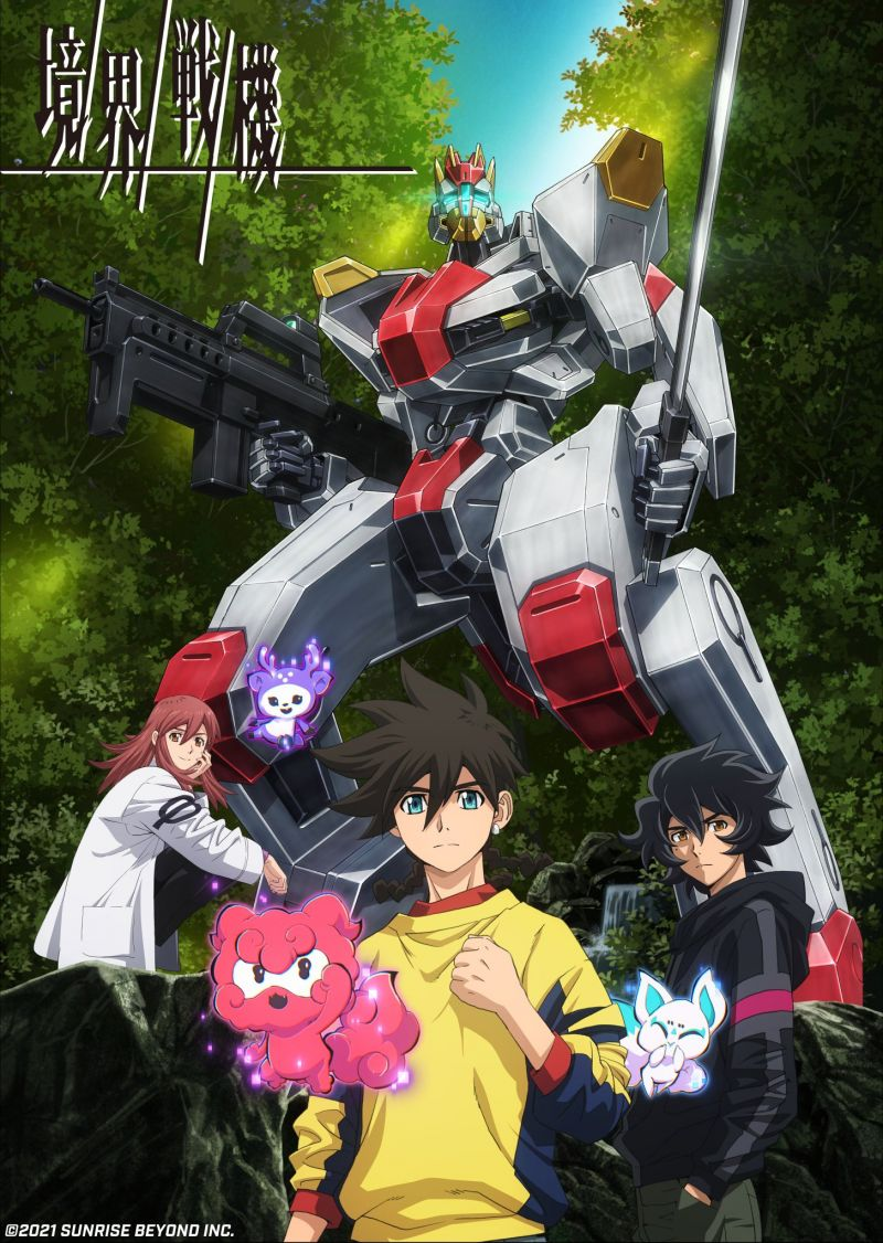Les épisodes d'animes en streaming du 18/10/2021